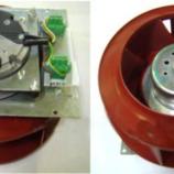 Agpo-Optifor-OT-VT-ventilator