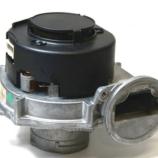 Bosch-ventilator-87172043730